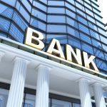 Критерии выбора банковского учреждения клиентом