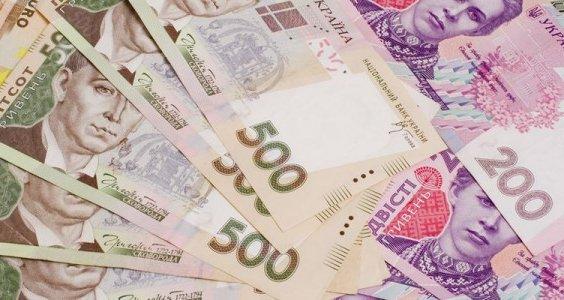 Кредит готівкою без довідки про доходи