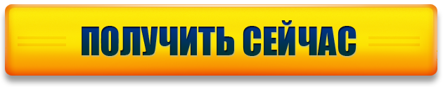 https://rdr.salesdoubler.com.ua/in/offer/1571?aid=31983